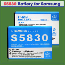 Gliiters 1600mAh Li-ion S5830 Battery for Samsung S5830 S5830i S5838 S5660 S5670 i569 i579 S6358 S6352  Cell Phone Accessories
