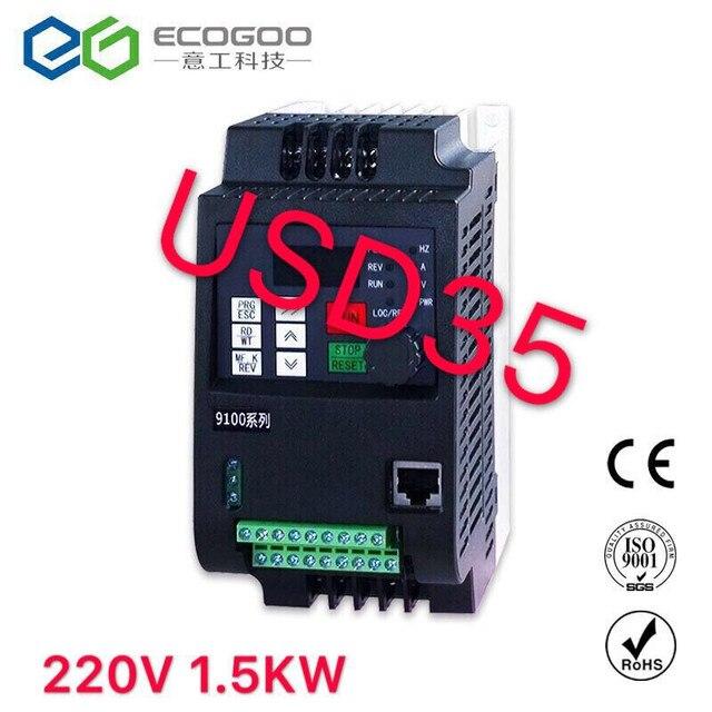 Convertidor de frecuencia de salida monofásica y trifásica, 1,5kw, 2,2kw/0,75kw, 220V, VFD, unidad de velocidad ajustable, inversor de frecuencia
