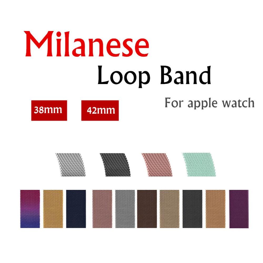 Loop banda Per Apple cinturino di Vigilanza Milanese 42mm/38mm iwatch 3/2/1 In Acciaio Inox braccialetto di collegamento da polso cinturino fibbia magnetica