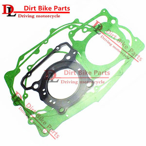 High Quality Motorcycle Complete Gasket Kit Set For Honda AX-1 250 NX250 NX 250 AX1 NEW(China)