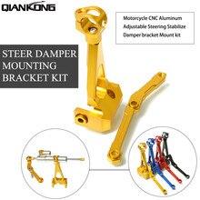 CNC Aluminum Motorcycle Steering Damper Stabilizer Mount Kit Bracket Support  For YAMAHA MT-09 MT09 FZ09 FZ-09 2013- 2016 2015 недорго, оригинальная цена