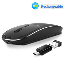 Rechargeable Wireless Mouse Metal 2.4G Noiseless Silent Click Optical With USB Receiver Compatible For Notebook