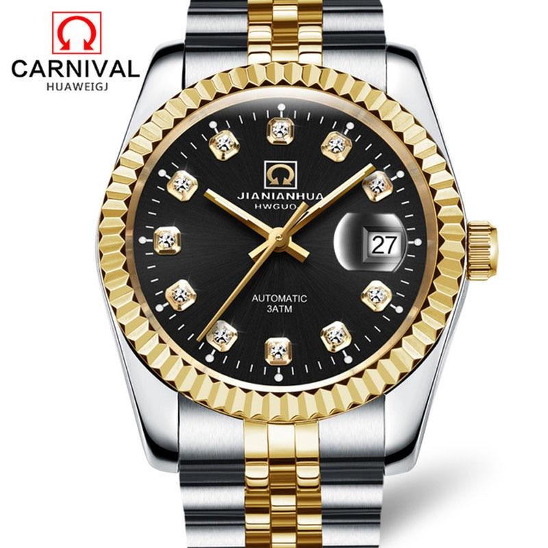 CARNIVAL Mens Watches Top Brand Luxury Watch Men's Fashion Luminous Wristwatch Male Automatic Mechanical Watches Reloj Hombre