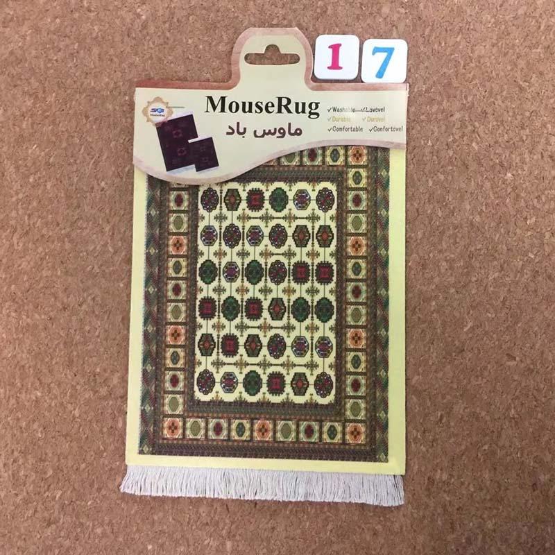 Arabic Mouse Pad (3)