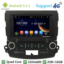 Quad Core 8″ 1024*600 Android 5.1.1 Car DVD Video Player Radio Stereo DAB+ 3G/4G WIFI GPS Map For Mitsubishi Outlander 2006-2012