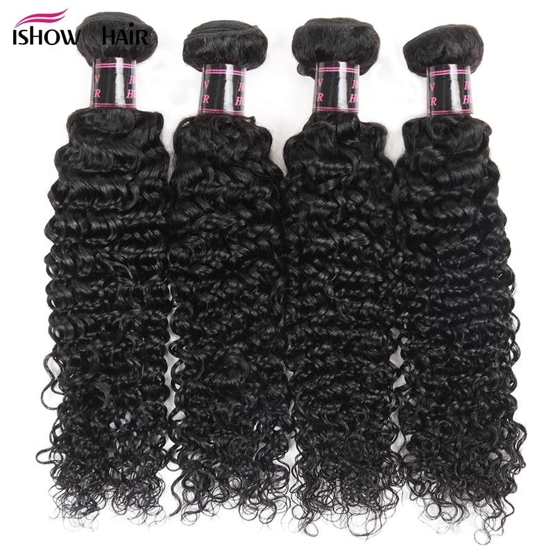 Kinky Curly Human Hair Weave 4 Bundles Brazilian Hair Weave Bundles Deal Ishow Hair Natural Color