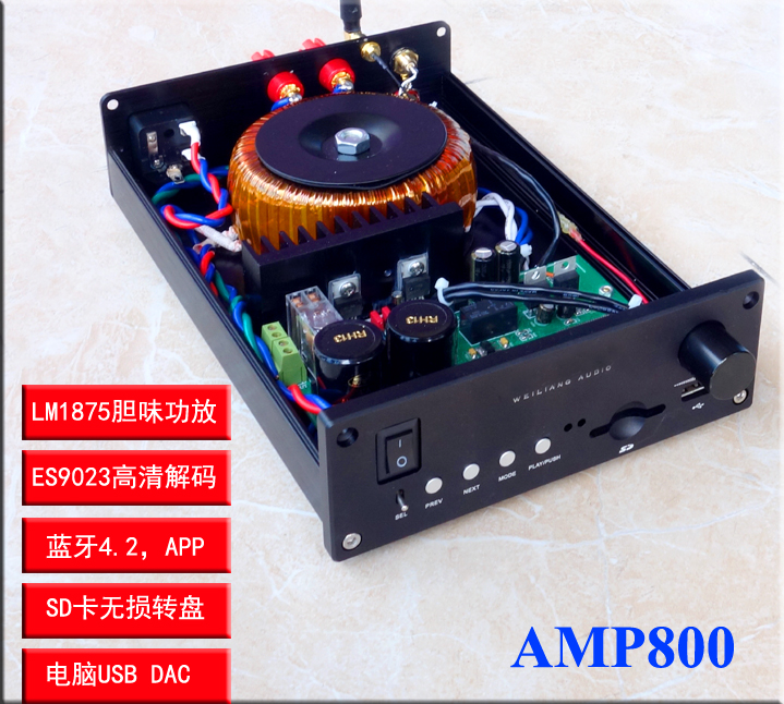купить AMP800 LM1875 amplifier with Bluetooth 4.2 lossless turntable analog input ES9023 DCA decoding Support SD card U disk play недорого