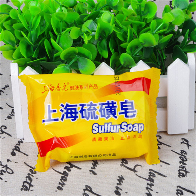 5 pcs Shanghai Sulfur Soap Acne Psoriasis 4 Skin Conditions Seborrhea Eczema Anti Fungus Perfume Butter Bubble Bath 85g 1