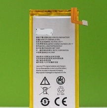 li3823T43P6HA54236H 3.8V 2400mAh For ZTE Blade X5 Battery