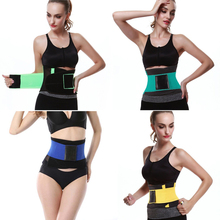 1pc Fitness Sports Exercise Waist Support Pressure Protector