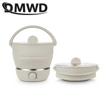 DMWD Silicone Electric Skillet Mini Hotpot Multifunction Food Cooker Foldable Egg Steamer Pan Noodles Soup Heater Pot 110V/220V - DISCOUNT ITEM  12% OFF All Category