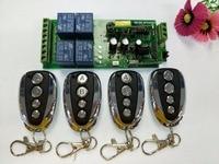 AC85V~250V 110V 220V 4CH RF Wireless Remote Control System/Radio Switch remote switch receiver for Appliances Gate Garage Door