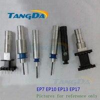 Ep7 ep10 ep13 ep17 ep 유형 권선 기계 용 지그 픽스쳐 인터페이스 10mm/인터페이스 12mm 변압기 해골 용