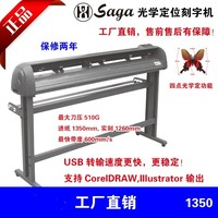 2015 SER1350II SAGA 1260MM Vinyl Printer Plotter Cutter Manual Cutting With Red Dot Laser FREE