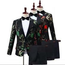 Костюм мужской с принтом хора пиджак штаны приталенный для выпускного