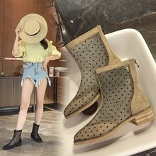 Liren 2019 Summer Fashion Sexy Polka Dot Style Women Boots Zip Round Wrapped Flat Heels Air Mesh Casual Shoes Size 35-39
