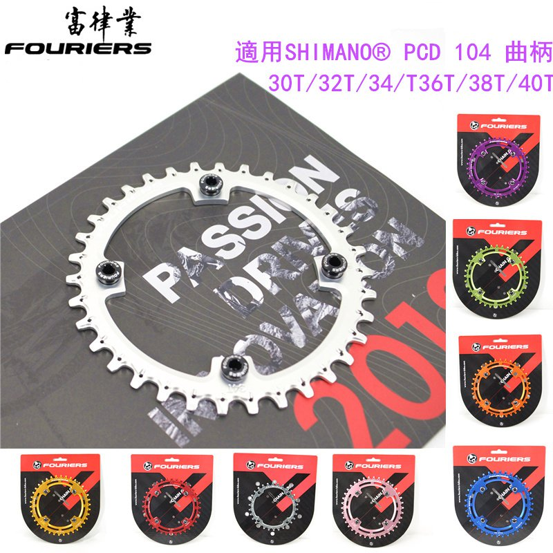 1 Pcs Black Fouriers Fiets Enkele Keten Ring Pcd 104 Mm 30/32/34/36T 4mm Bike Chain-Ringss Smalle Brede Tanden