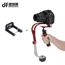 Alloy aluminum mini handheld digital camera stabilizer video steadicam mobile DSLR 5d2 Motion DV steadycam + smartphone clamp