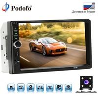 Podofo 2 din Car Radio Autoradio 7 Car Multimedia Player 2 Din audio Stereo Auto Radio MP5 Player Bluetooth USB FM camera 7018B
