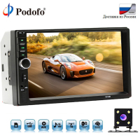 Podofo 2 din Car Radio Autoradio 7 Car Multimedia Player 2 Din audio Stereo Auto Radio MP5 Player Bluetooth USB FM camera 7018B
