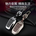 Genuine Leather Car Key Case Cover for Citroen Ctriomphe PICASSO C3-XR C4L C4 DS 5LS SAXO Car Keychain Key Holder Auto Accessory