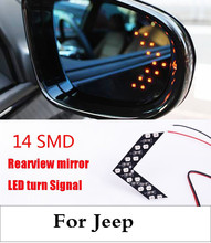 New 2017 14SMD LED Arrow Panel Car Side Mirror Indicator Turn Signal Light For Jeep Liberty Renegade Wrangler Commander