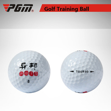PGM 1PCS Golf Practice Traning Ball Two Piece/Two Layers Long-distance Double Layer Balls Golfer/Tennis Accessories D0720