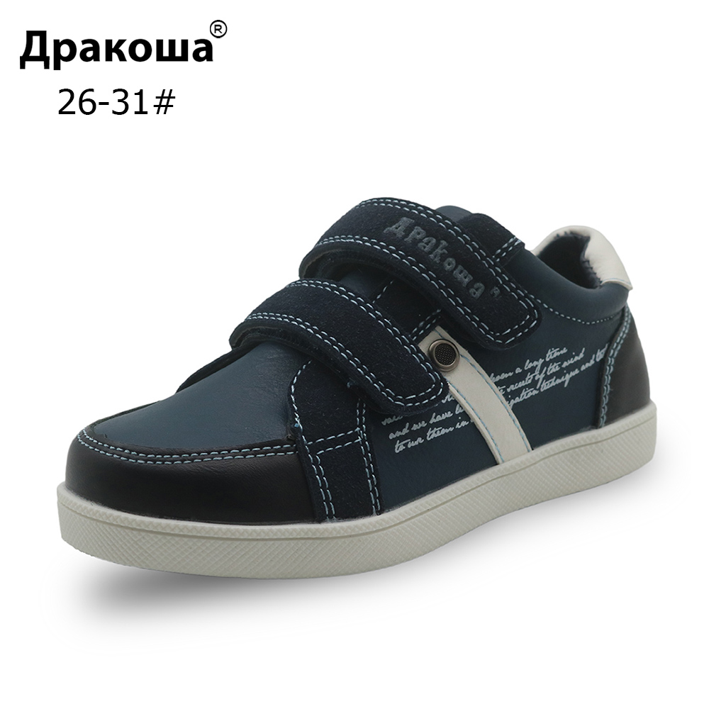 Apakowa Boys Spring Autumn Shoes Pu Leather Kids Ankle Casual Patched Children's Shoes For Boys Flat Sneakers Shoes Eur 26-31
