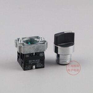 P118 электрическая поворотная ручка переключателя 22 мм 10A 3 положения 2NO самоблокирующийся переключатель XB2-BD33C