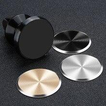 Металлическое покрытие, наклейки на магните, автомобильный держатель для телефона Xiaomi Huawei, Универсальная металлическая пластина для крепления, магнитный держатель для iPhone 7