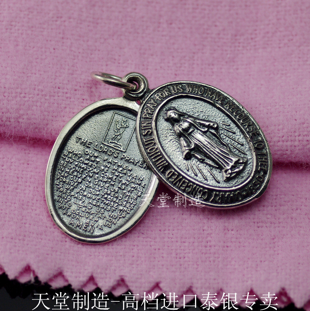 The import of silver layer 925 Sterling Silver Pendant engraved the Virgin Mary h rider haggard the virgin of the sun