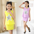 Kids Girls Summer New  Lace Two Piece All-match Sleeveless T-shirt Skirt Suit for Children Kids Clothing Sets Yellow Purple Pink