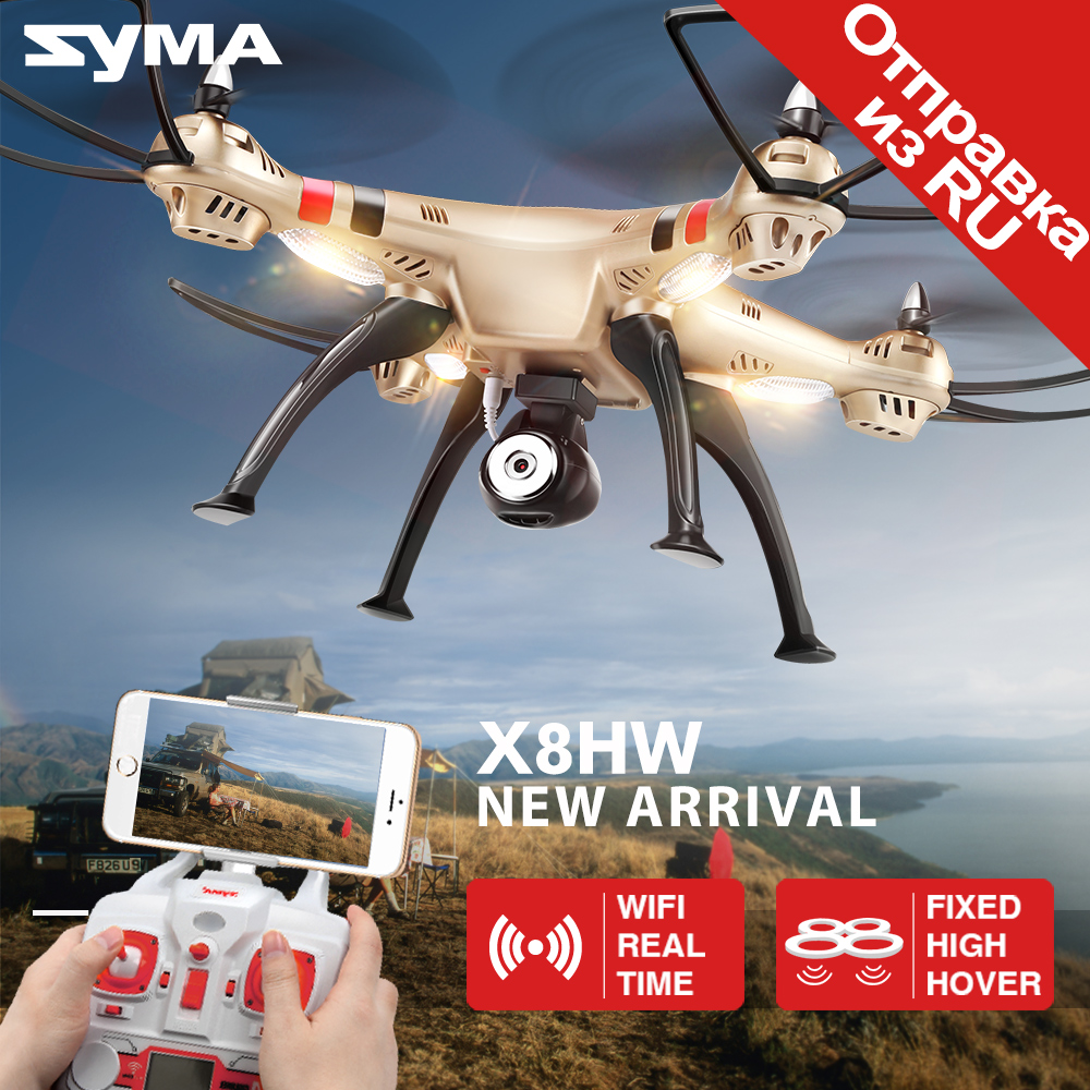 SYMA Official X8HW FPV RC Drone with WiFi HD Camera Real time Sharing Drones Helicopter Quadcopter Dron with Hovering Function-in RC Helicopters from Toys & Hobbies    1