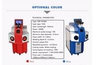 laser welding machine 200w vertical design jewelry welding machine good price