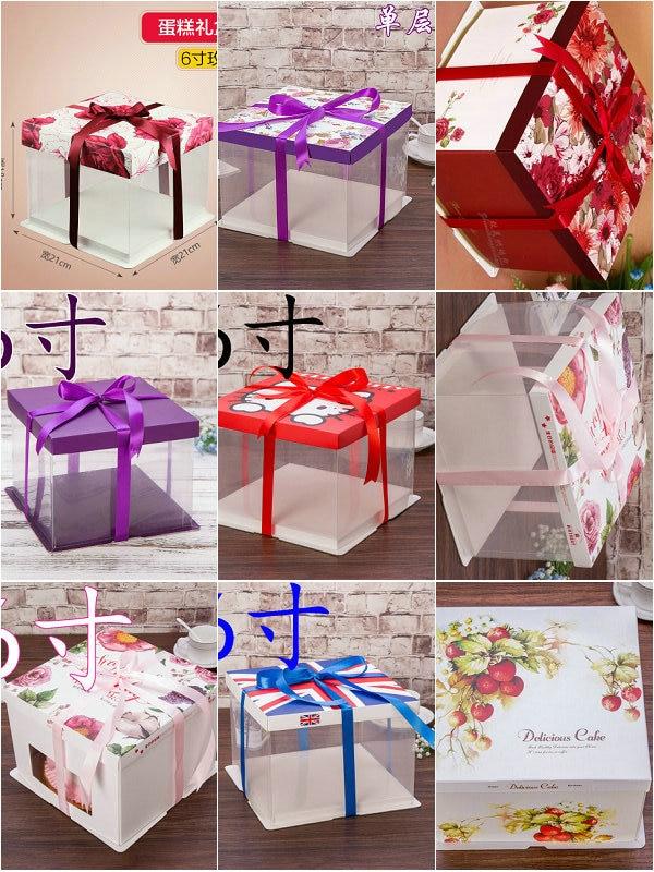 6-8-10 pouces anniversaire fromage gâteau boîte cadeau/snack/Portable boîtes avec des filets