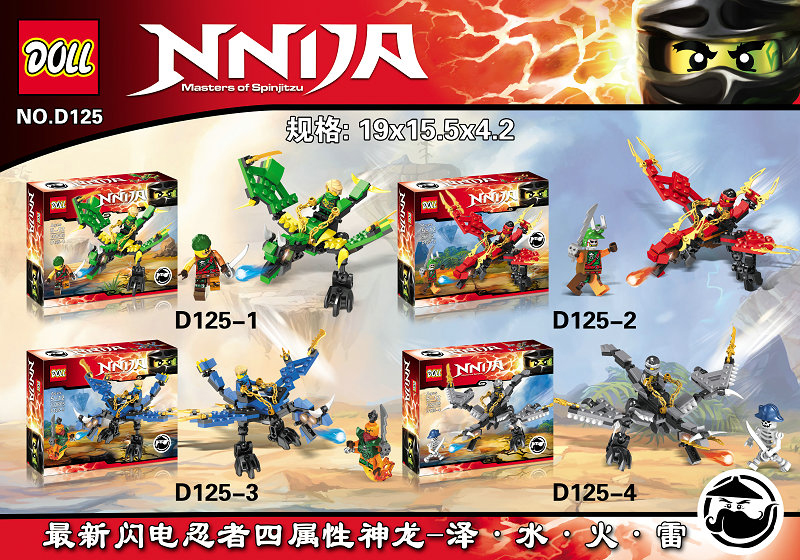 Ninjagoes Flying Dragon 4 in 1 Lepin Building Blocks Compatible with Lego Batman 2017 Bricks Toys for Children lepin 02012 city deepwater exploration vessel 60095 building blocks policeman toys children compatible with lego gift kid sets