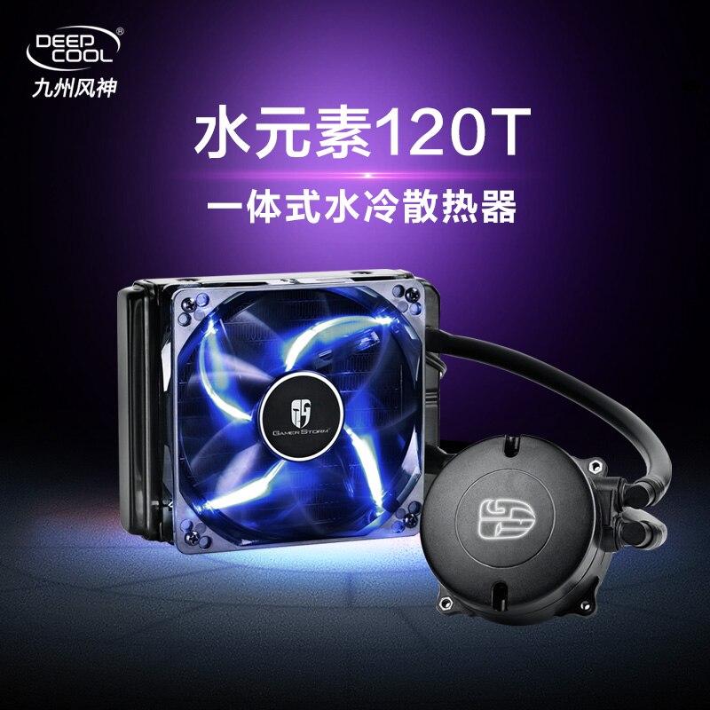 water element 120T (multi-platform/blue/intelligent temperature control/pre-coated silicone grease/water-cooled) смесители blue water в киеве