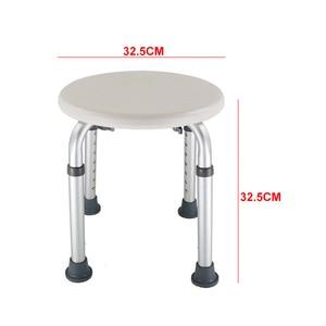 Image 3 - Banyo kolay temiz ev çocuklar yuvarlak eski gebelik tuvalet mobilya engelli yüksekliği ayarlanabilir sandalye banyo taburesi koltuk olmayan kayma