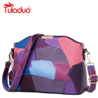 Women Patchwork Handbag Small Shoulder Messenger Bags Leather Designer Party Bags High Quality Crossbody Bag Clutch