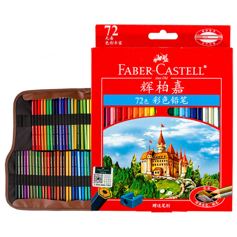 цена на Faber Castell Professional Colored Pencils 72 Kit,Sharpener,Pencil Bag for Kids Adult Coloring Book Art School Supplies Gift