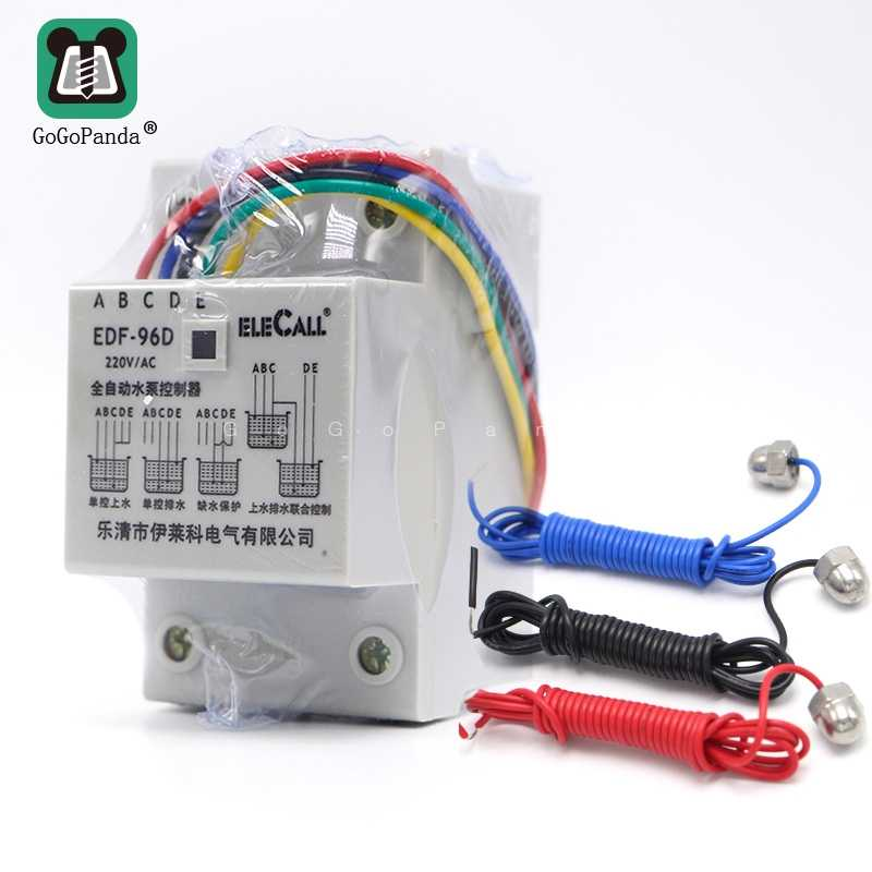 Free Shipping DF96D Auto Water Level Controller  AC220V 5A Din Rail Mount Float Switch With 3 Probes Pump