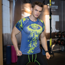 Mens Compression Tight Skin Shirts Weight Lifting Basic Layer Sport Running Training Body Building Fitness Top