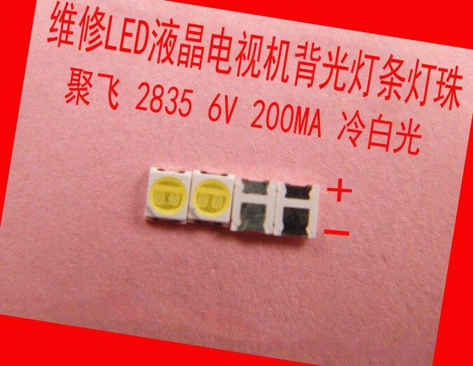 1000PCS LED Backlight 1210 3528 2835 1W 6V 96LM Cool white LCD Backlight for TV TV Application 01.JT.2835BPWS2 C-in Light Beads from Lights & Lighting    1