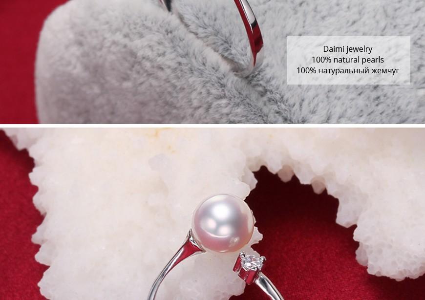 pearl ring (5)