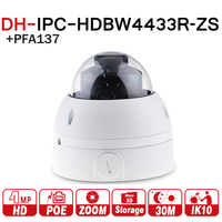 DH Camera IPC HDBW4433R ZS With Junction Box PFA137 4MP PoE IP Camera 2.8mm~12mm Electric Zoom Lens Zoom IP67 IK10 IR 50M