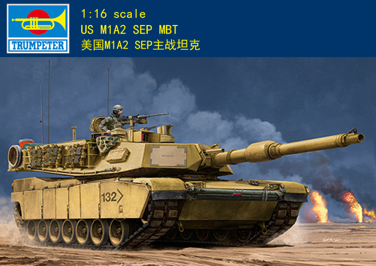 Trumpeter 1/16 00927 US M1A2 SEP MBT model kitTrumpeter 1/16 00927 US M1A2 SEP MBT model kit