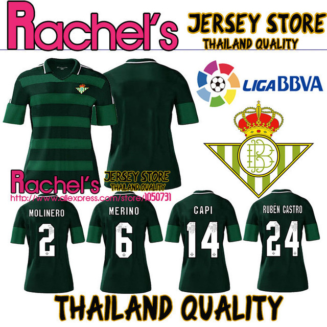Camiseta Real Betis futbol