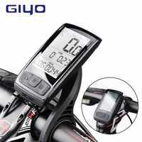 GIYO Wireless Computer Bicycle Mount Holder Bluetooth 4.0 Speed / Cadence Speedometer Water Proof Bicycle Computer Sensor