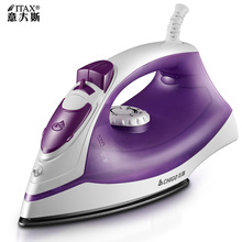 Electric iron steam iron home handheld hanging mini electric iron non-stick bottom plate S-X-3357A 5 gear multifunction non stick baseplate 150ml steam electric iron portable handheld iron with eu plug