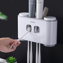 Диспенсер зубной пасты Набор держателей для щетки с 4 чашками